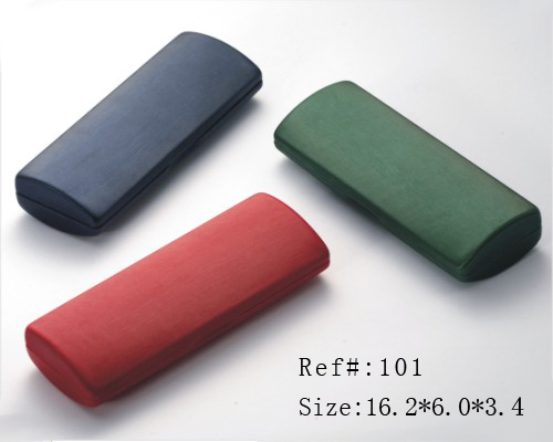 Hard Eyeglasses Case