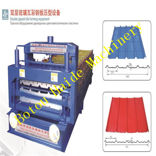 Hd Double Glazed Tile Roll Forming Machine