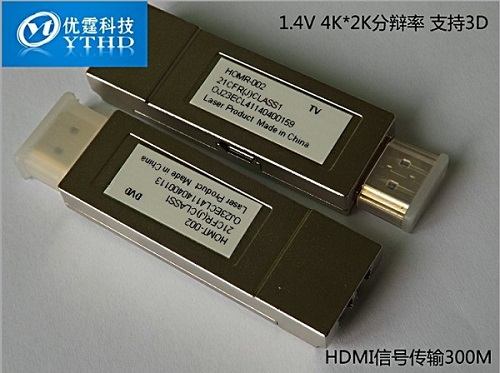 Hdmi Extender Optical 300m Hdmi1 4v 4kx2k 3d 1080p 120hz Fiber Multimode Twin Core Interface