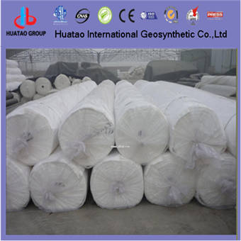 Hdpe Geotextiles Fabric