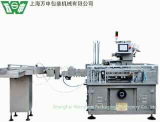Hdz 150p Bottle Automatic Cartoning Machine