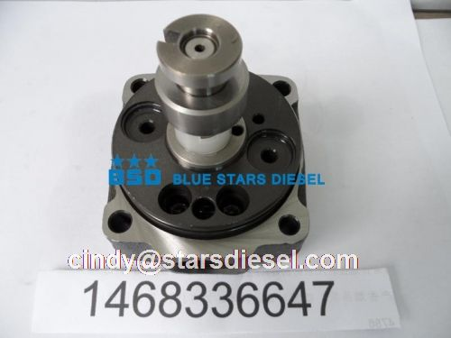 Head Rotor 1 468 336 647 1468336647 Brand New