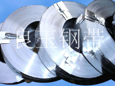 Heat Treatment Bright Steel Strip