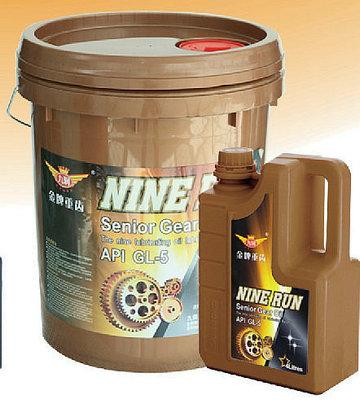 Heavy Duty Automotive Gear Oil Gl 5
