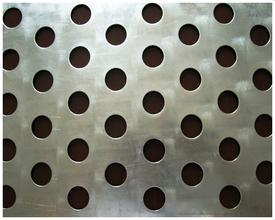 Heavy Steel Plate Mesh