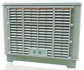 Hezong Evaporative Air Conditioner18000cmh A3 Model