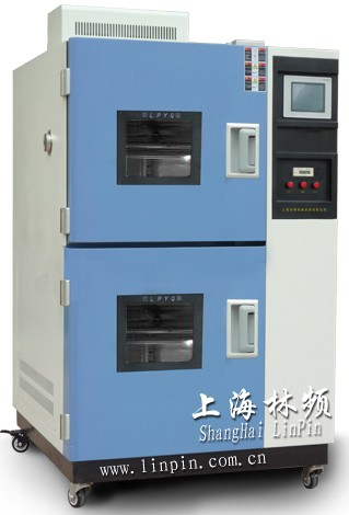 High And Low Temperature Impact Test Equipment