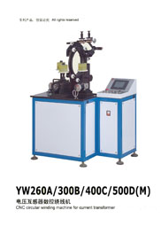High Efficiency Automatic Toroidal Coil Winding Machine For Current Transformer Yw 260a 300b 400c
