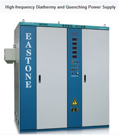 High Frequency Diathermy And Quenching Power Supply