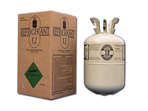 High Purity R600a Refrigerant Gas