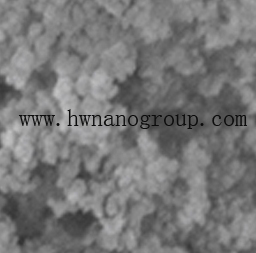 High Purity Superfine Antibacterial Silver Nanoparticle Ag Nanopowder