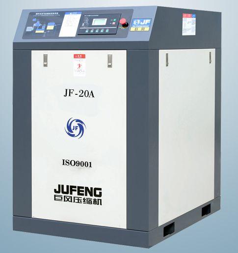 High Quality Belt Driven Screw Air Compressor Jf 20a