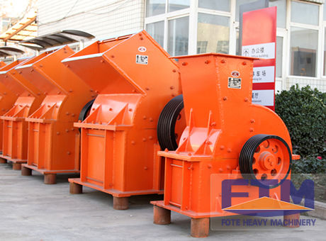 High Quality Coal Crusher For Sale