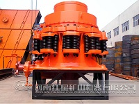 High Quality Cone Crusher With 50 Years Experiences