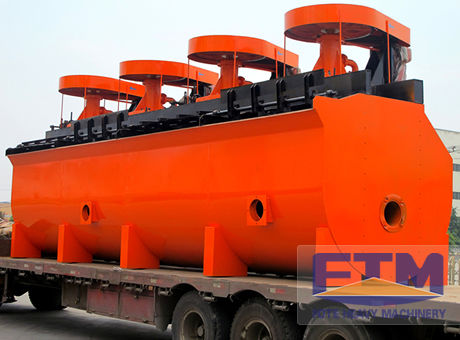 High Quality Flotation Separator