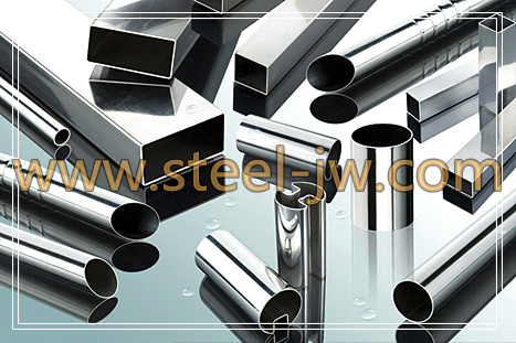 High Quality Low Price Jis G4303 Martensite And Ausaging Stainless Steel