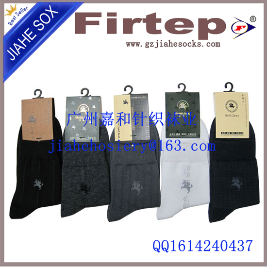 High Quality Mens Cotton Socks Factory