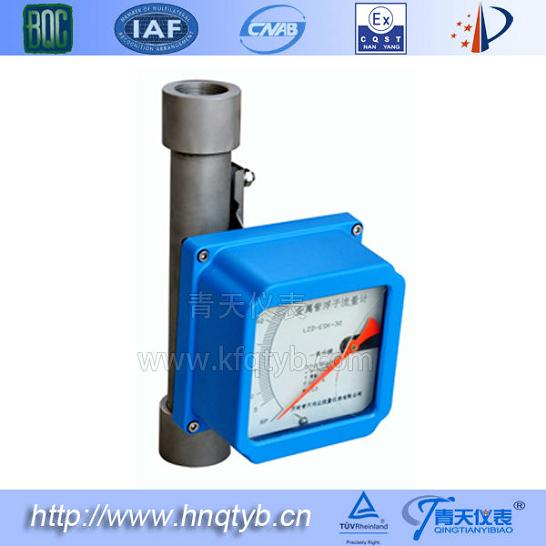 High Quality Metal Pipes Rotor Flowmeter
