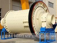 High Quality Mining Ball Mill