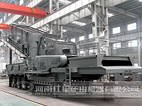 High Quality Mobile Crushing Plant