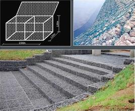 High Quality Of Gabion Mesh
