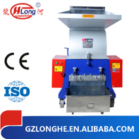 High Quality Plastic Crusher Shredder With Best Price