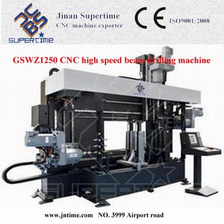 High Speed Beam Drilling Machine