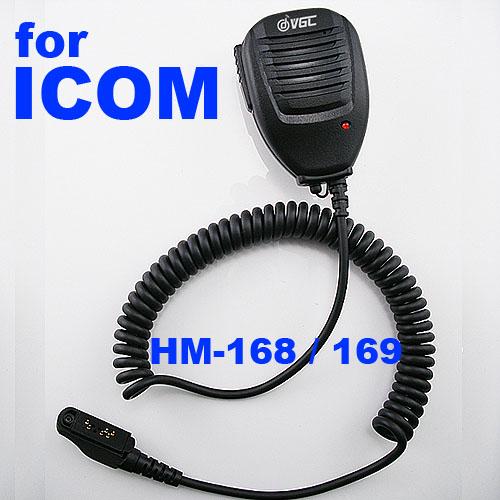 Hm 168 Speaker Microphone