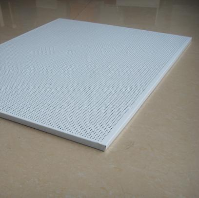 Honeycomb Ceiling Panel For Sale