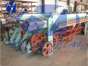 Horizontal Type Gabion Wire Mesh Machine