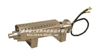 Hot Air Pressure Gun