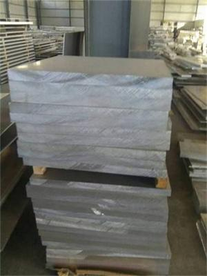 Hot Rolled Temper Aluminum Flat Plate 5754 With Smooth Surface