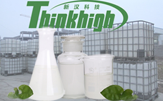 Hot Sale Chemical Admixtures For Concrete Water Reducing Admixture Made In China