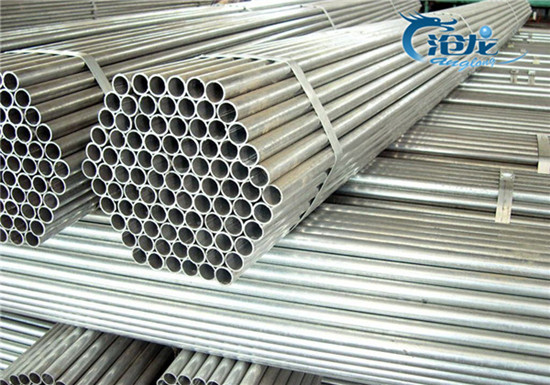Hot Sell For Galvanized Pipes