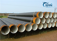Hot Sell For Insulation Pipes