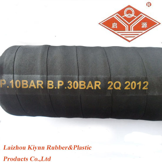 Hot Sell Water Rubber Hose