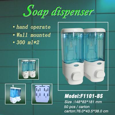 Hot Selling Hotel Bathroom Used Wall Mounted Single Or Double Soap Dispenser