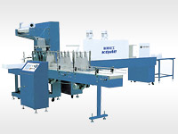 Hot Shrink Film Packaging Machine