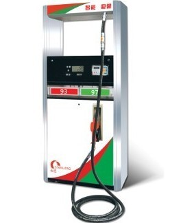 Hs 1 Oil Station Fuel Dispenser