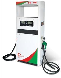 Hs 11 Oil Station Fuel Dispenser Diesel