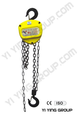 Hsc Chain Hoists For Construction