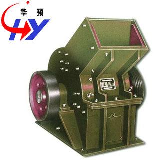 Huayu Crusher Machine