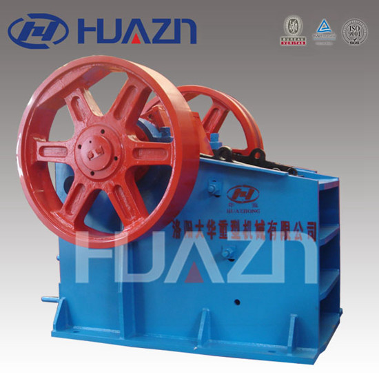 Huazn Ore Mine Crushing Iron Jaw Crusher For Sale