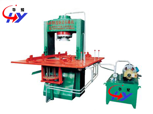 Hy 150k Terrazzo Floor Tile Making Machine