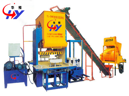 Hy 200k Concrete Block Machine
