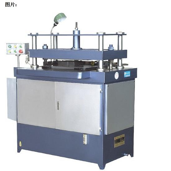 Hydraulic Die Cutter