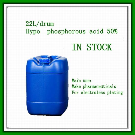 Hypophosphorous Acid 50
