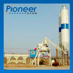 Hzs35 Low Cost Wet Mix Mini Portable Concrete Batching Plant