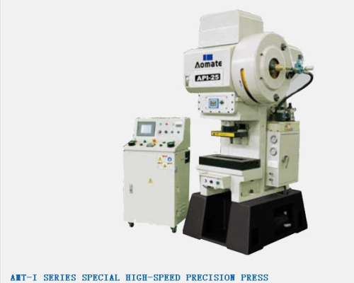 I Series Special High Speed Precision Press 25 45tons