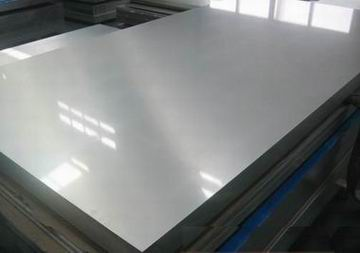 I Want To Sell Galvanized Steel Plate Coil